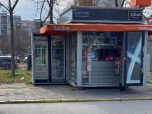 Ръководството на Lafka: Спираме оперативната си дейност