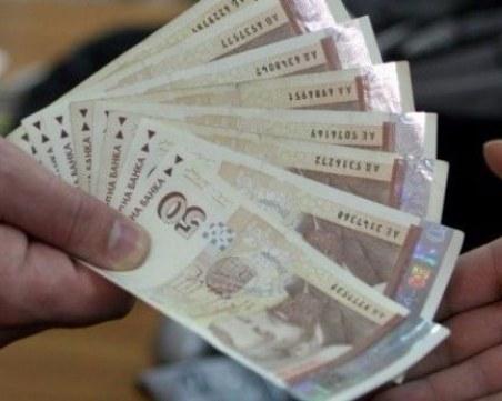 Данъчен от Пловдив е задържан за подкуп