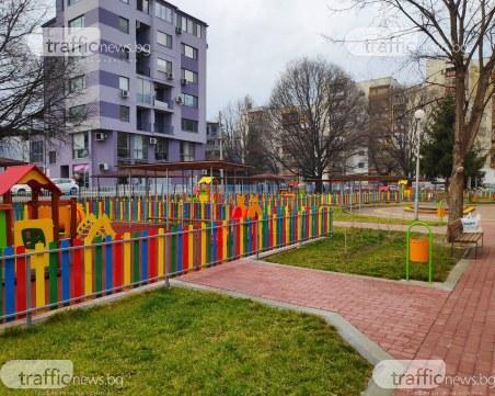 Продължат инвестициите в училища и градини в Пловдив по европейски програми