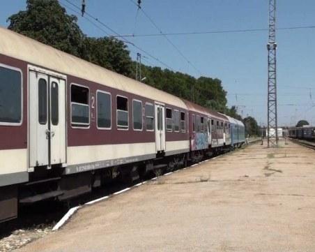 Трагичен инцидент! Момиче се хвърли под влака на гарата в Септември
