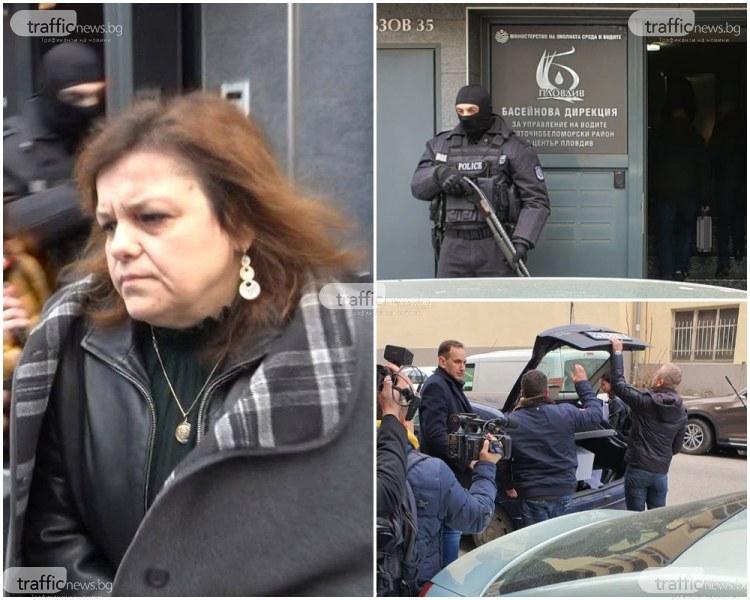 Служители на Басейнова дирекция-Пловдив след ареста на шефката си: Приемете ни за интериор ОБЗОР