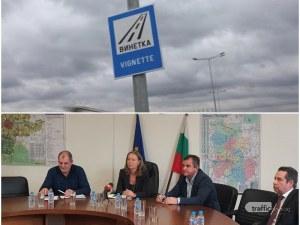 Две общини ще трябва да поделят разходи за 200 метра път, за да няма винетка до Пловдив