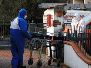 Шест жертви на коронавируса в Италия! Вижте последни данни за състоянието в страната