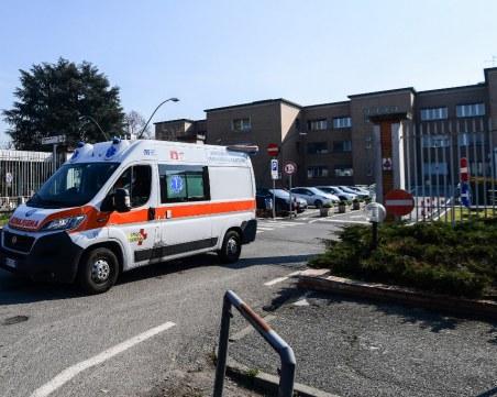 Българка от Италия: Ситуацията е малко апокалиптична