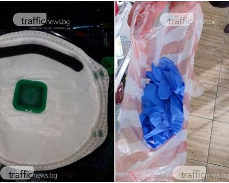 Липса на санитарни маски в Пловдив! Вече изкупуват и тези от строителните магазини
