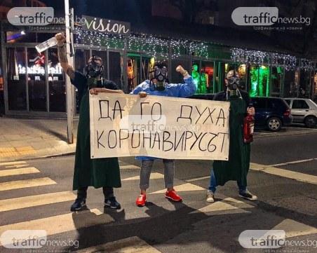 Пловдивчани излязоха на улицата с послание за коронавируса
