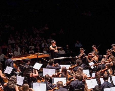 Пловдивчанка спечели първото международно състезание за диригенти