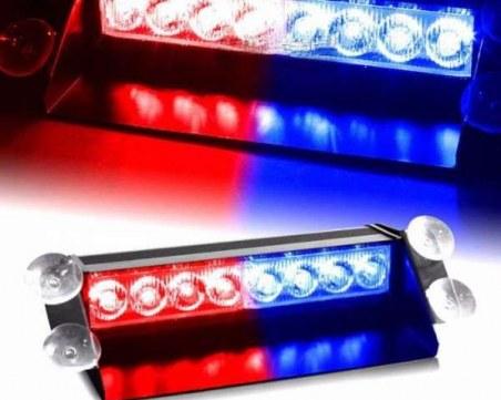 Шофьор от Пловдив монтира полицейска лампа в БМВ-то си, ето с колко го удариха