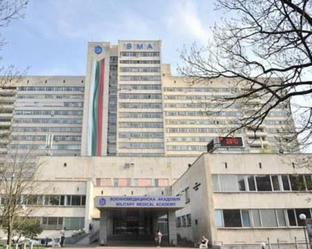 Три болници в София ще правят изследвания за коронавирус