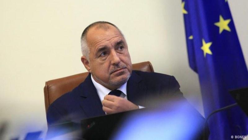 Правителствата на България и Гърция с общо заседание