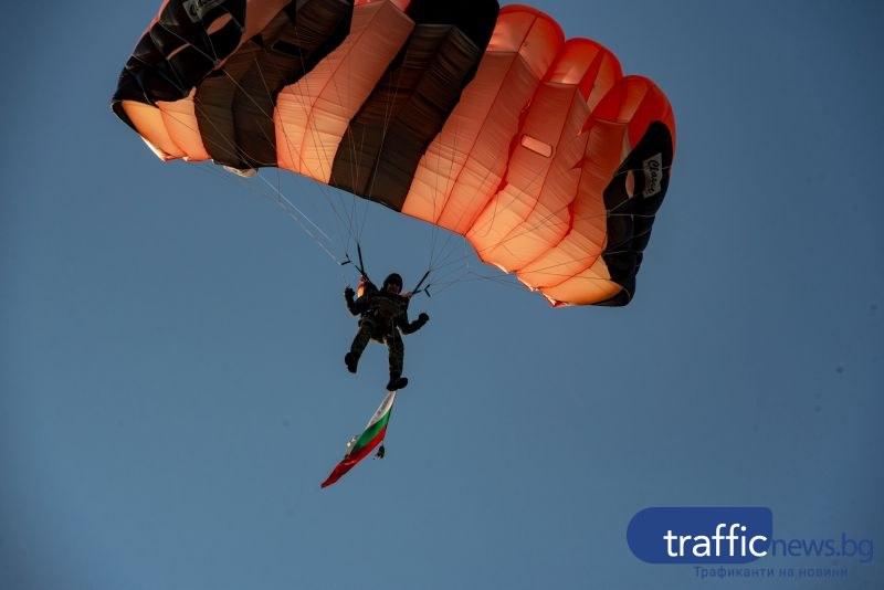 Съюзът на българските парашутисти ще се съберe в Пловдив
