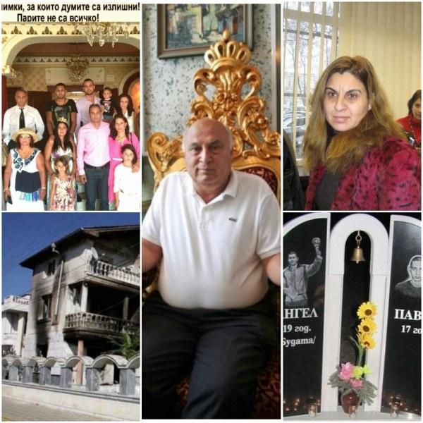 Страстта към хазарта изпрати щерката на Цар Киро зад решетките