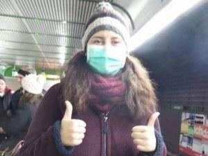 30-годишната Таня от Раковски е на лечение в Австрия, спешно се нуждае от помощта ни