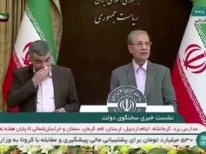 Ирански министър се зарази с коронавирус