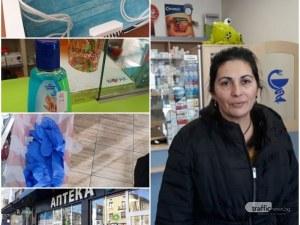 Пловдивчани обикалят с часове по аптеките за маски, цената им скочи 9 пъти