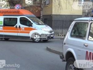 Убийство в София! Жена е намерена застреляна
