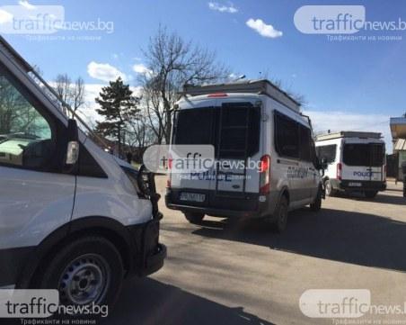 Акция на прокуратурата срещу битовата престъпност в Пловдивско
