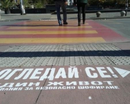 Блъснаха жена на пешеходна пътека в Пазарджик