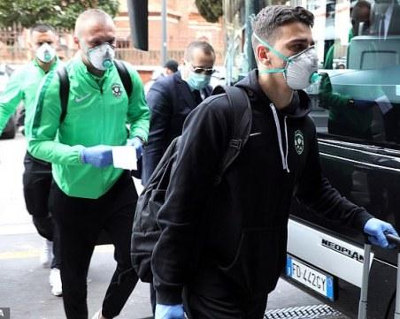 Футболистите на Лудогорец с маски и ръкавици в Милано