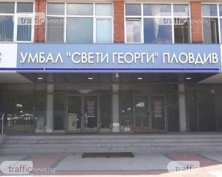 Готови са резултатите на пациентите със съмнение за коронавирус в Пловдив