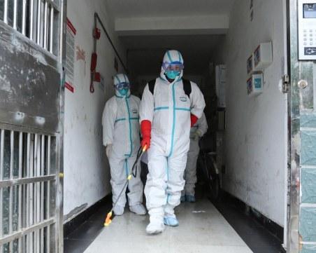 Поставиха под карантина 21 души в Стара Загора