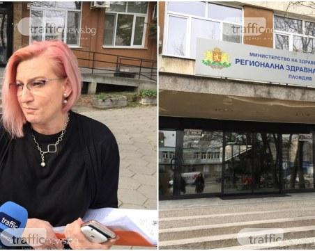 Увеличават се болните от грип в Пловдив! Симптомите сходни с тези на коронавируса