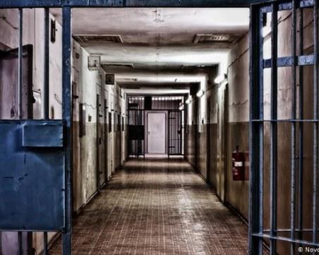 Затворите и арестите също под карантина