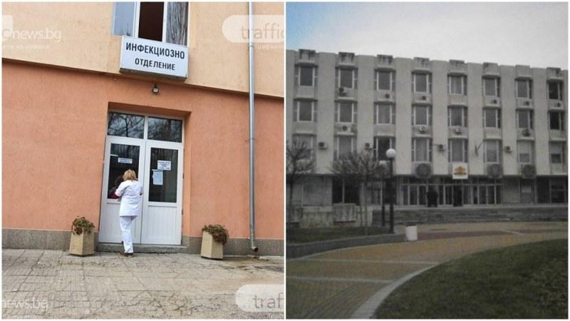 Разследват смъртта на жена, починала на път за болница в Димитровград