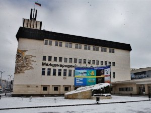 Главният прокурор ще проверява сигнал за Панаира
