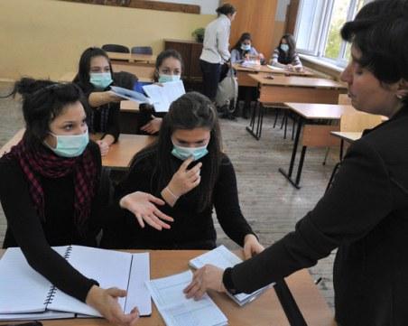 Четири училища в Пловдив и региона са в грипна! Студентка е под карантина