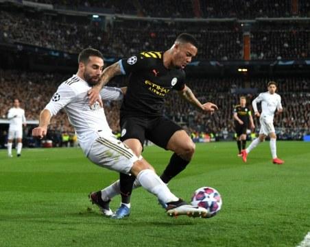 Манчестър Сити шокира Реал на Бернабеу