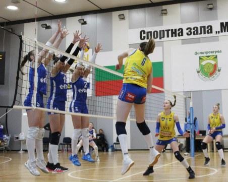 Марица даде гейм на Левски