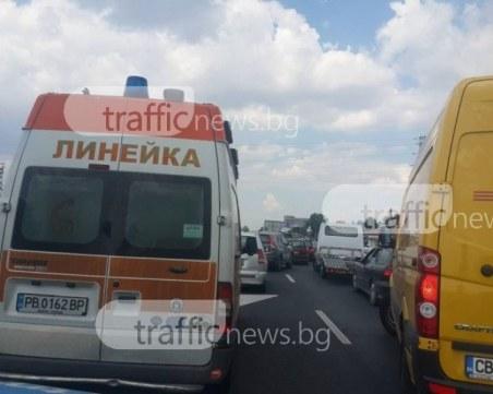 Оперират един от пострадалите в тежката катастрофа край Карлово