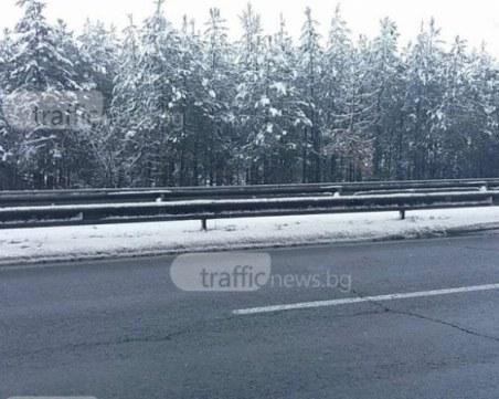 Шофирайте внимателно: Сняг вали на АМ Тракия!