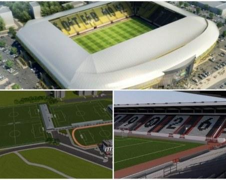 Ще стигнат ли 37 млн. лева за стадионите на Пловдив и как ще бъдат изхарчени парите?