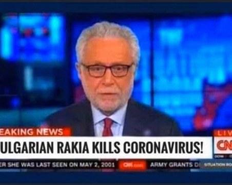 Колаж на Си Ен Ен обяви българска спиртна напитка за лек срещу коронавирус
