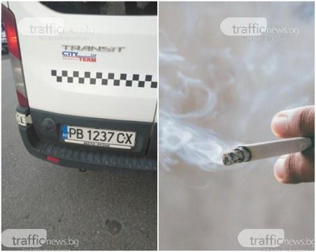 След забележка за цигара: Шофьор на маршрутка иска да свали пътник за Пловдив, държи се арогантно