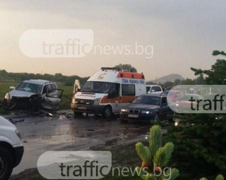 Тежка катастрофа край Карлово, двама са пострадали