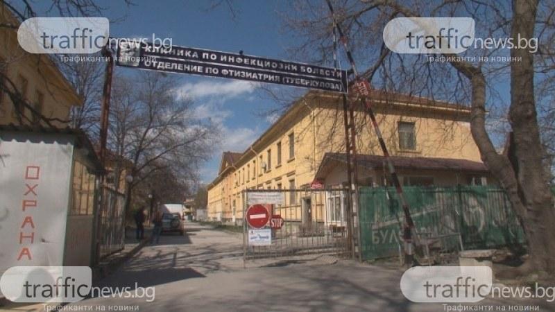 Онкоболна жена със съмнение за коронавирус в Пловдив