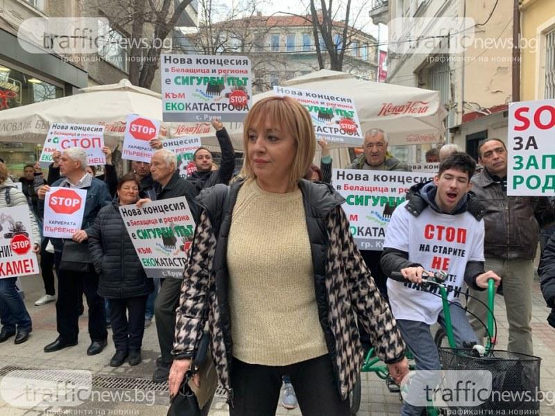 "Протест пред община ""Родопи"