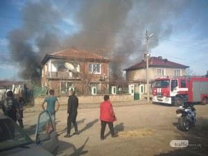 Две къщи горяха в пловдивско село
