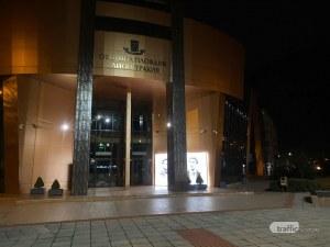 Образите на Ботев и Левски изгряха на кметството в Тракия