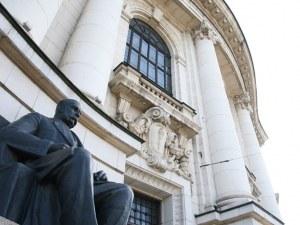 Софийският университет отне титлите, дадени през 1939 на четирима нацисти