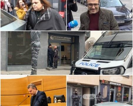 Арестите в Басейнова дирекция -