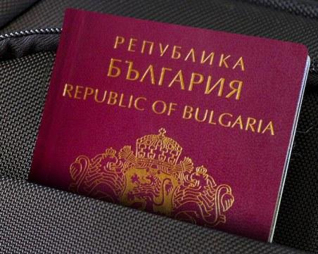 Хванаха двама в Сърбия за търговия с български паспорти