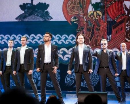 Известният руски хор