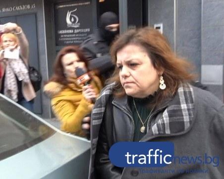 Шефката на Басейнова освободена под гаранция снощи, днес - отново я задържат