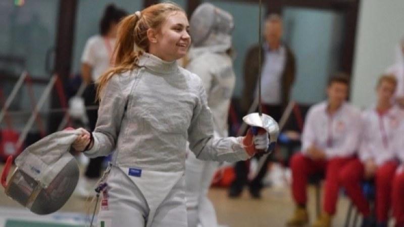 Българка стана европейска шампионка по фехтовка