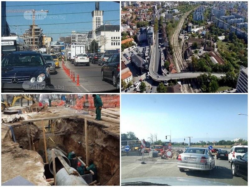 Невиждана пътна и водна блокада очаква Пловдив! Разкопават половината град с 300 млн. лева