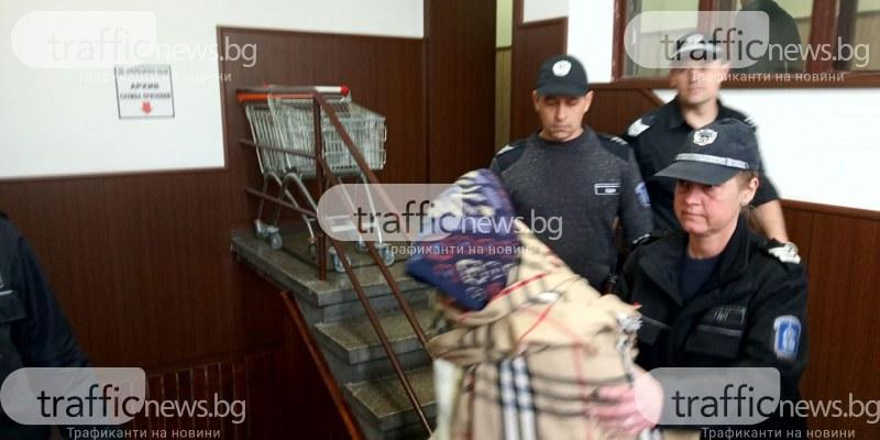 Събка Рашкова поиска да бъде пусната на свобода, страдала от депресия